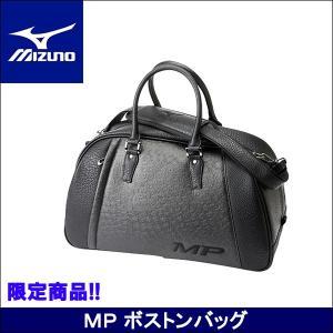 取寄せ商品 9月発売 MIZUNO(ミズノ) MP ボストンバッグ メンズ ボストンバッグ ゴルフバッグ|somethingfour