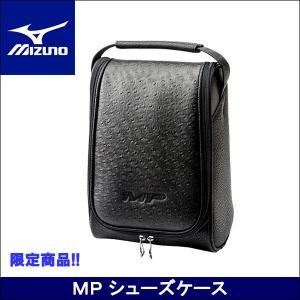 取寄せ商品 9月発売 MIZUNO(ミズノ) MP シューズケース ゴルフバッグ|somethingfour