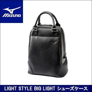 取寄せ商品 MIZUNO(ミズノ) LIGHT STYLE BIG LIGHT ライトスタイル ビッグライトシューズケース|somethingfour