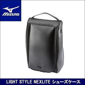 取寄せ商品 MIZUNO(ミズノ) LIGHT STYLE NEXLITE ライトスタイル ネクスライト シューズケース|somethingfour