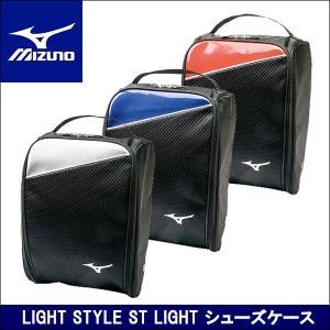 取寄せ商品 MIZUNO(ミズノ) LIGHT STYLE ST LIGHT ライトスタイルSTライト シューズケース|somethingfour