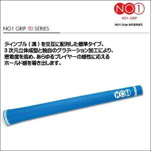 「訳あり」ナウオン(NO1) 50 シリーズ ウッド&アイアン用グリップ<ネコポス>|somethingfour