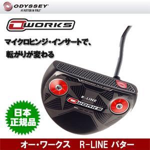 取寄せ商品 2017年2月24日発売 ODYSSEY(オデッセイ) オー・ワークス R-LINE パター  日本正規品|somethingfour