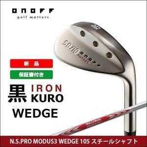 即納 大特価 オノフ KURO クロ 黒 フォージドアイアン ウェッジ N.S.PRO MODUS3 WEDGE 105 スチールシャフト 日本正規品|somethingfour