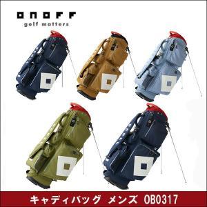 取寄せ商品 ONOFF(オノフ) OB0317 メンズ キャディバッグ ゴルフバッグ|somethingfour