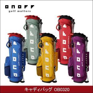 即納 大特価 ONOFF オノフ OB0320 スタンド キャディバッグ ゴルフバッグ|somethingfour