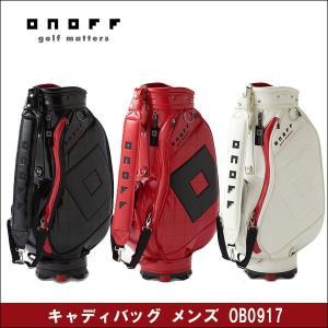 即納 ONOFF(オノフ) OB0917 メンズ キャディバッグ ゴルフバッグ|somethingfour