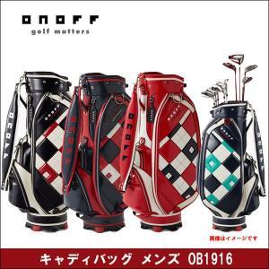 取寄せ商品 ONOFF(オノフ) OB1916 メンズ キャディバッグ ゴルフバッグ|somethingfour