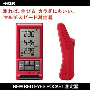即納 PRGR(プロギア) NEW RED EYES POCKET レッドアイ ポケット 距離測定器|somethingfour