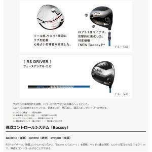 訳あり 大特価 PRGR(プロギア) RS ドライバー 日本正規品 専用カーボンシャフト 保証書無し ヘッドカバー・レンチ有り|somethingfour|03