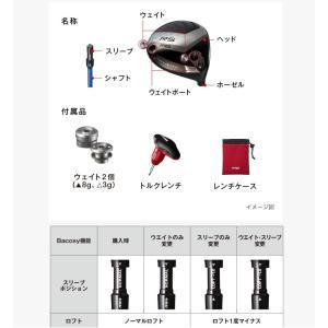 訳あり 大特価 PRGR(プロギア) RS ドライバー 日本正規品 専用カーボンシャフト 保証書無し ヘッドカバー・レンチ有り|somethingfour|04