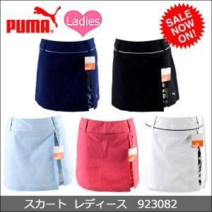 即納 大特価 PUMA(プーマ)  スカート 923082 ...