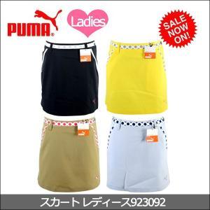 即納 大特価 PUMA(プーマ)  スカート 923092 ...