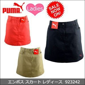 即納 大特価 PUMA(プーマ) エンボス スカート 923...