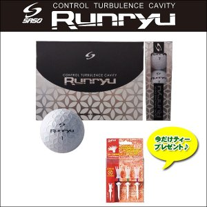 訳あり 大特価 サソー Runryu(ランリュウ) 1ダース(12球入り) ゴルフボール|somethingfour
