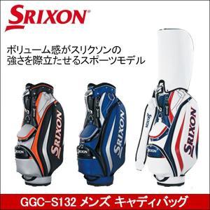 大特価 即納 DUNLOP(ダンロップ) スリクソン GGC-S132 メンズ キャディバッグ ゴルフバッグ|somethingfour