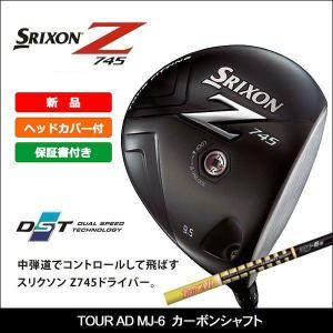 大特価 DUNLOP(ダンロップ) スリクソン Z745 ドライバー 日本正規品 TOUR AD MJ-6カーボンシャフト ゴルフクラブ|somethingfour