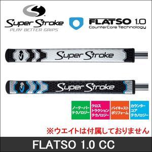 即納 大特価 Super Stroke スーパーストローク ハイビスシリーズ FLATSO フラッツォ 1.0 CC パター グリップ 日本正規品|somethingfour