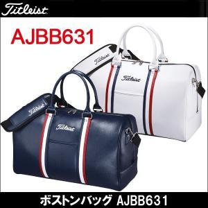 取寄せ商品 Titleist(タイトリスト) ボストンバッグ AJBB631 メンズゴルフバッグ|somethingfour