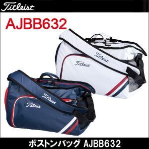 取寄せ商品 Titleist(タイトリスト) ボストンバッグ AJBB632 メンズゴルフバッグ|somethingfour