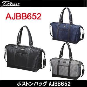 取寄せ商品 Titleist(タイトリスト) ボストンバッグ AJBB652 メンズゴルフバッグ|somethingfour