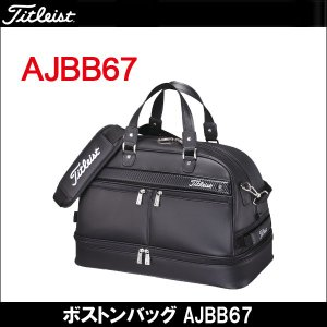 取寄せ商品 Titleist(タイトリスト) ボストンバッグ AJBB67 メンズゴルフバッグ|somethingfour