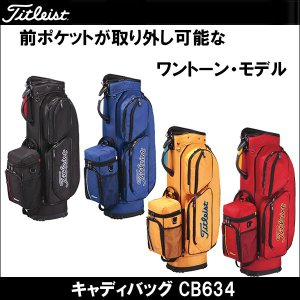 取寄せ商品 Titleist(タイトリスト) キャディバッグ CB634 メンズゴルフバッグ|somethingfour