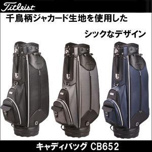 取寄せ商品 Titleist(タイトリスト) キャディバッグ CB652 メンズゴルフバッグ|somethingfour