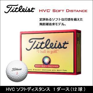 大特価 Titleist(タイトリスト) HVC ソフトディスタンス ボール 1ダース(12球)|somethingfour