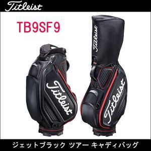 取寄せ商品 Titleist(タイトリスト) ジェットブラック ツアー TB9SF9 キャディバッグ ゴルフバッグ|somethingfour