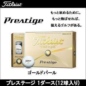 週替わりセール Titleist(タイトリスト) Prestigeプレステージ ゴールドパール 1ダース(12球入り) ゴルフボール 日本正規品|somethingfour