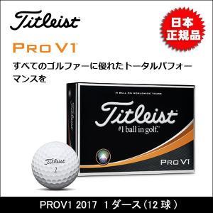 大特価 Titleist(タイトリスト) PROV1 2017 日本正規品 ゴルフボール 1ダース(12球)|somethingfour
