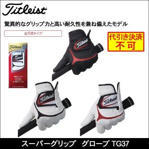 ゆうパケット送料無料(4枚まで) Titleist(タイトリスト) スーパーグリップ・グローブ TG37 左手装着用 ゴルフグローブ <ゆうパケット>|somethingfour