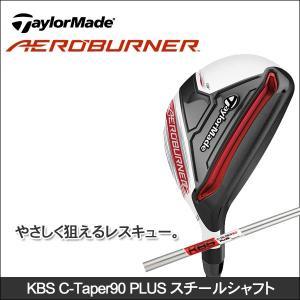 TaylorMade(テーラーメイド) AEROBURNER レスキュー KBS C-Taper90 PLUS スチールシャフト ゴルフクラブ