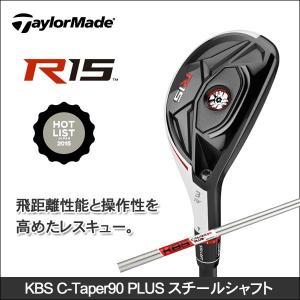 TaylorMade(テーラーメイド) R15 レスキュー KBS C-Taper90 PLUS スチールシャフト ゴルフクラブ
