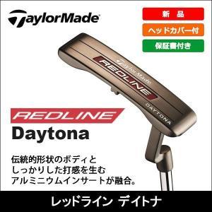即納 大特価 TaylorMade テーラーメイド REDLINE Daytona レッドライン デ...