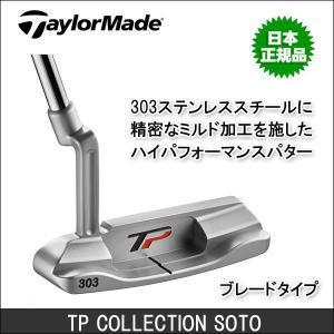 大特価 TaylorMade(テーラーメイド) TP COLLECTION SOTO TP コレクション ソト 日本正規品 パター ゴルフクラブ|somethingfour