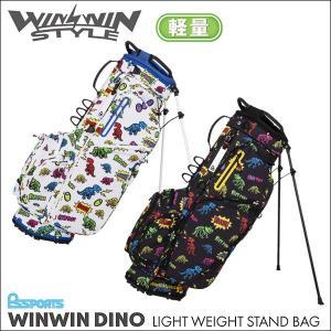 取寄せ商品 WINWIN STYLE ウィンウィンスタイル WINWIN DINO LIGHT WEIGHT STAND BAG 軽量 キャディバッグ|somethingfour