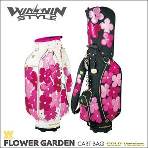 取寄せ商品 WINWIN STYLE ウィンウィンスタイル FLOWER GARDEN CART BAG GOLD Ver. キャディバッグ|somethingfour