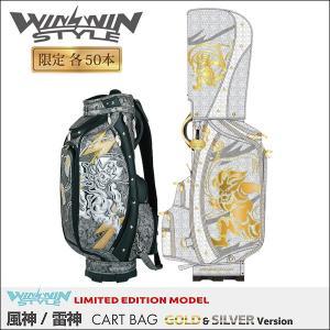 取寄せ商品 WINWIN STYLE ウィンウィンスタイル 風神/雷神 CART BAG GOLD&SILVER Ver. キャディバッグ|somethingfour
