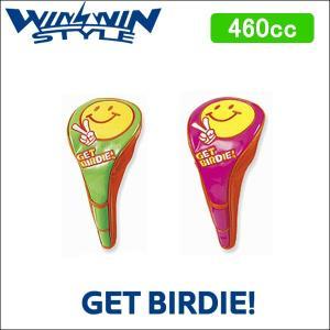 大特価 WINWIN STYLE(ウィンウィンスタイル) GET BIRDIE! ゲットバーディ ドライバー用 460cc マグネット開閉式 ヘッドカバー|somethingfour