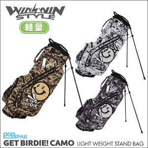 取寄せ商品 WINWIN STYLE ウィンウィンスタイル GET BIRDIE! CAMO LIGHT WEIGHT STAND BAG 軽量 キャディバッグ|somethingfour