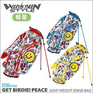 取寄せ商品 WINWIN STYLE ウィンウィンスタイル GET BIRDIE! PEACE LIGHT WEIGHT STAND BAG 軽量 キャディバッグ|somethingfour