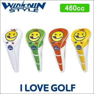 大特価 WINWIN STYLE(ウィンウィンスタイル) I LOVE GOLF アイラブゴルフ ドライバー用 460cc マグネット開閉式 ヘッドカバー|somethingfour