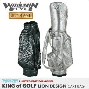 取寄せ商品 WINWIN STYLE ウィンウィンスタイル KING of GOLF (LION DESIGN) CART BAG キャディバッグ|somethingfour