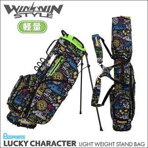 取寄せ商品 WINWIN STYLE ウィンウィンスタイル LUCKY CHARACTER LIGHT WEIGHT STAND BAG 軽量 キャディバッグ|somethingfour