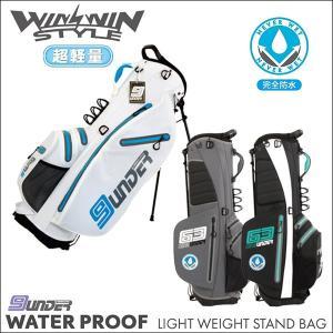 取寄せ商品 WINWIN STYLE ウィンウィンスタイル NINE UNDER WATER PROOF LIGHT WEIGHT STAND BAG 超軽量 キャディバッグ|somethingfour