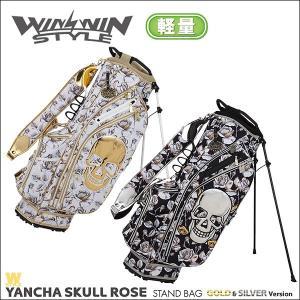取寄せ商品 WINWIN STYLE ウィンウィンスタイル YANCHA SKULL ROSE STAND BAG GOLD&SILVER Ver. 軽量 キャディバッグ|somethingfour