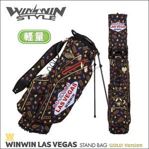 取寄せ商品 WINWIN STYLE ウィンウィンスタイル WINWIN LAS VEGAS STAND BAG GOLD Ver. 軽量 キャディバッグ|somethingfour