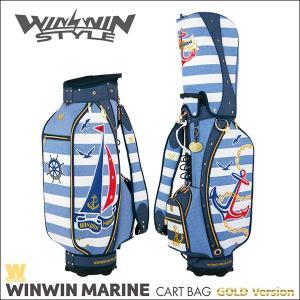 取寄せ商品 WINWIN STYLE ウィンウィンスタイル WINWIN MARINE CART BAG GOLD Ver. キャディバッグ|somethingfour